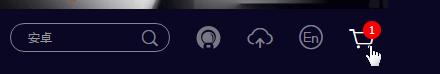 iconfont,iconfont使用方法