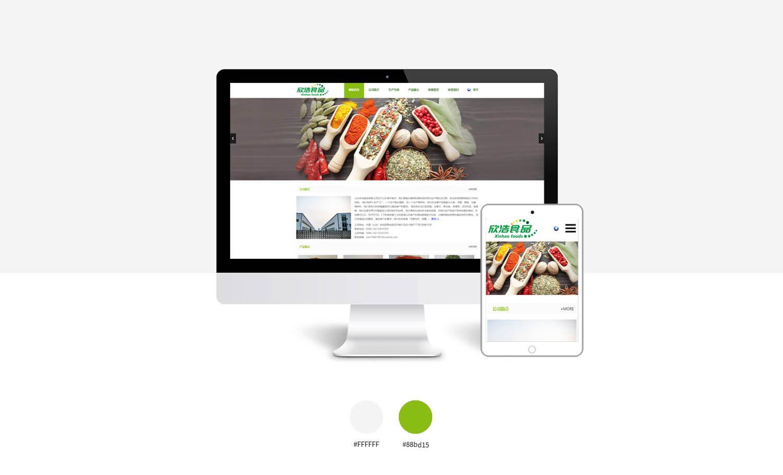 公司网站模板,脱水蔬菜网站模板
