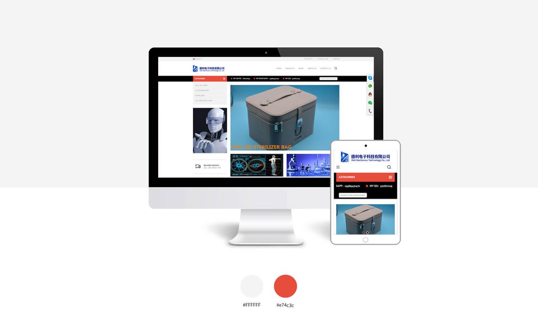 公司网站模板,电子元器网站模板