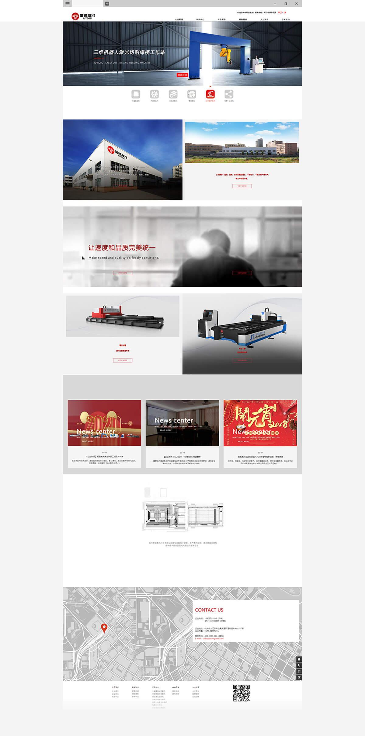 喷绘写真陶瓷工程蓝图制作公司网站