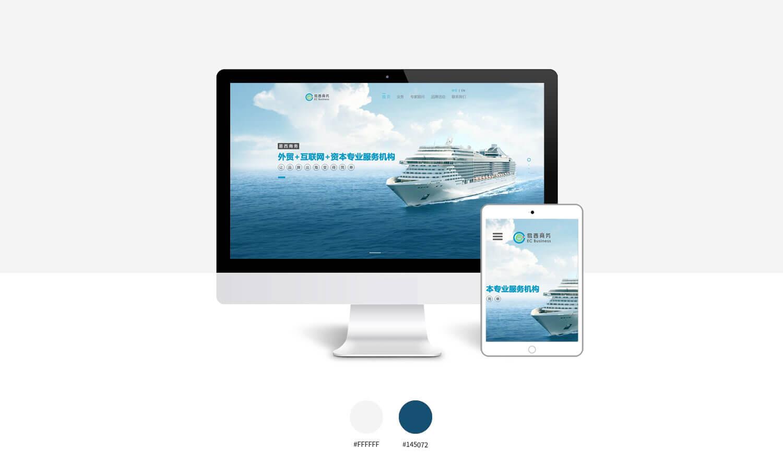 行业网站模板,外贸资本网站