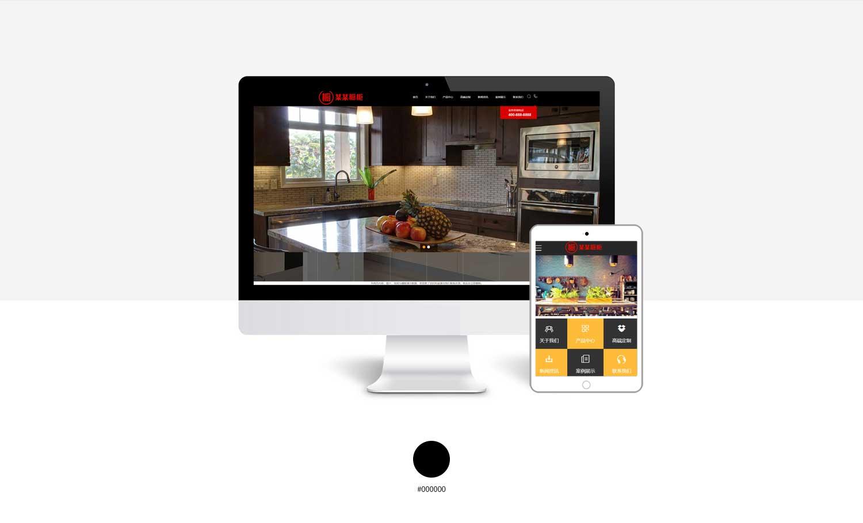 公司网站模板,医疗软件网站模板