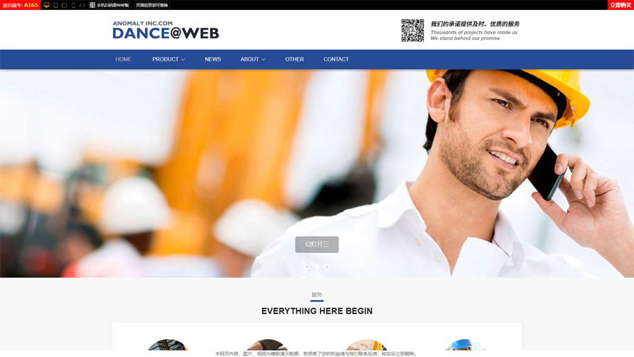 外贸出口网站源码,电子商务网站源码
