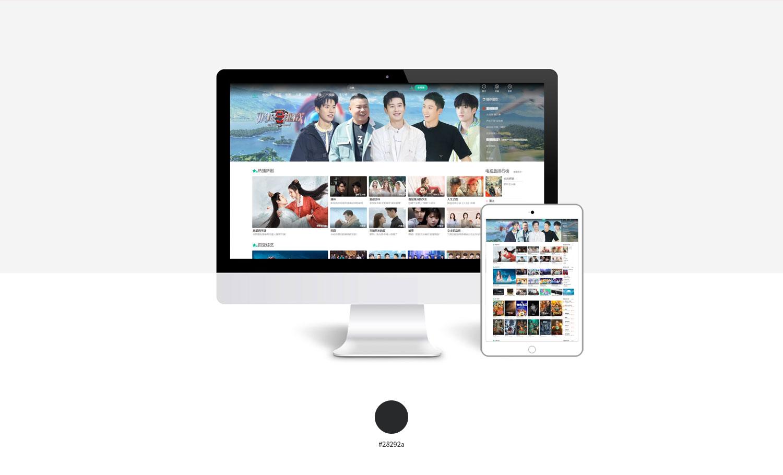 电影网站模板,电视网站模板,短视频网站模板