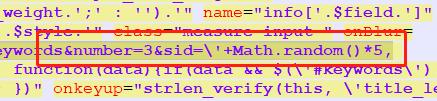 phpcms关键词限制