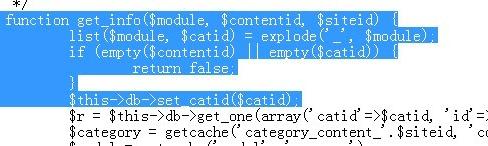 phpcms修复数据库错误