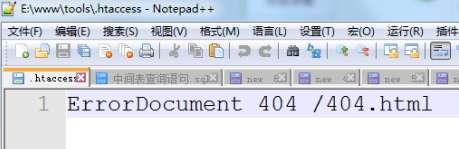 404错误